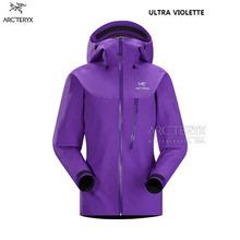 [블랙프라이데이 40% 할인] 아크테릭스 알파 Sl 재킷 여성 Alpha Sl Jacket W (울트라바이올렛)경량화를 추구하는 클라이머를 위해 디자인된 재킷